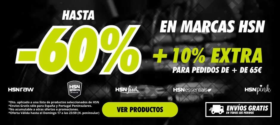 -70% HSN