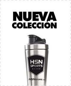 Accesorios HSN